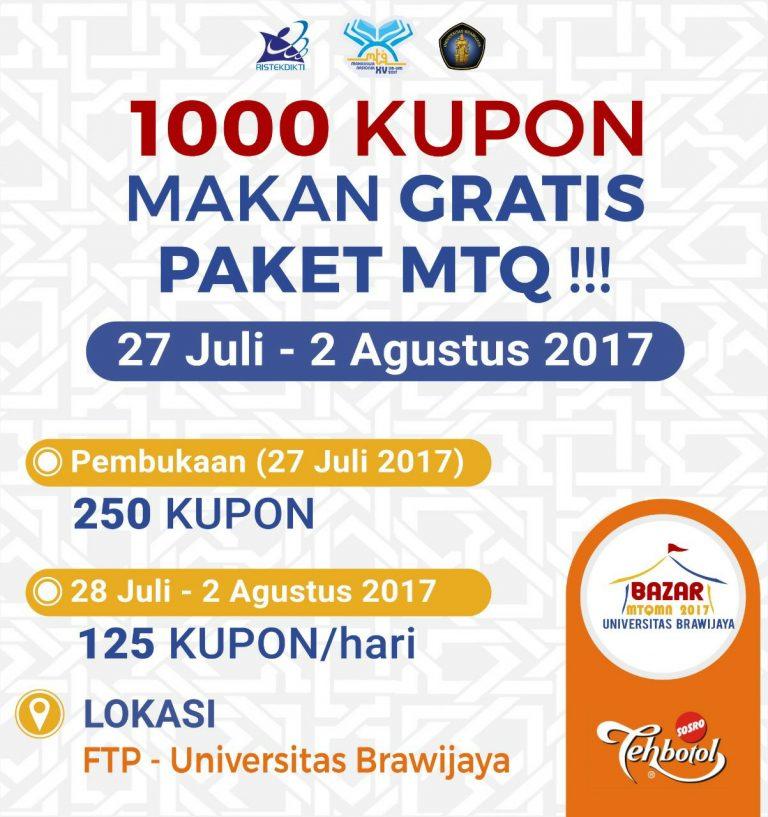 MTQMN 2017